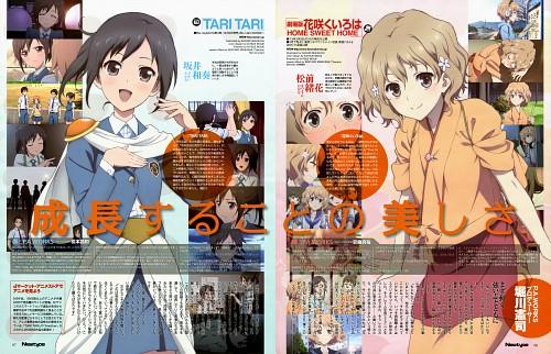 Tari Tari, Hanasaku Iroha, Wakana Sakai, Ohana Matsumae
