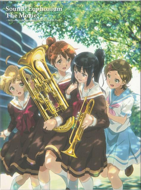 Shouko Ikeda, Pony Canyon, Kyoto Animation, Hibike! Euphonium, Kumiko Oumae
