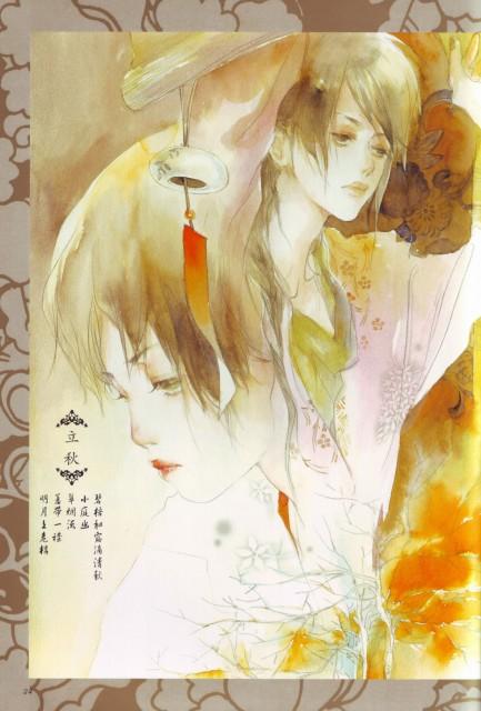 Rain (Mangaka), Midnight Inks