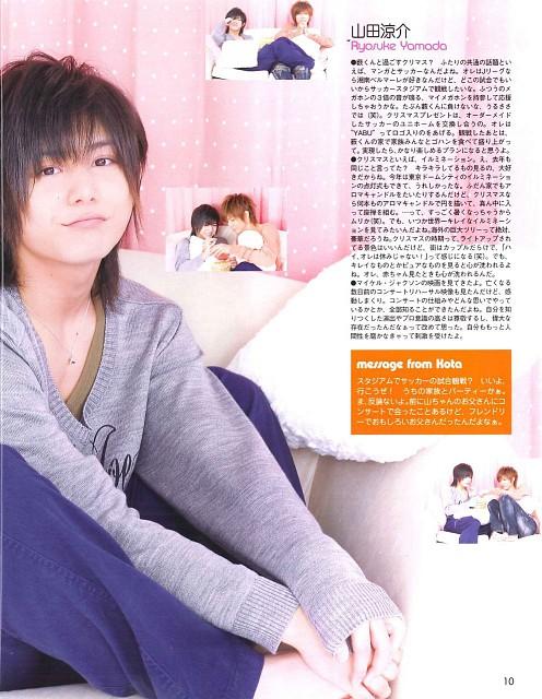 Yuuri Chinen, Ryosuke Yamada, Hey! Say!, Magazine Page