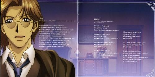 Rei Izawa, Bee Train, Meine Liebe, Isaac Cavendish