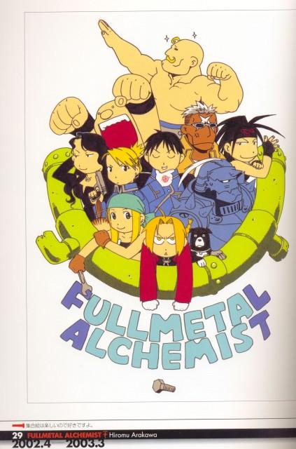 Hiromu Arakawa, Fullmetal Alchemist, Fullmetal Alchemist Artbook Vol. 1, Scar (FMA), Edward Elric