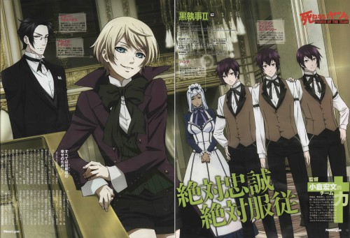 A-1 Pictures, Kuroshitsuji, Thompson, Alois Trancy, Hannah Annafellows