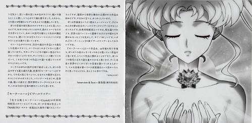 Toei Animation, Bishoujo Senshi Sailor Moon, Usagi Tsukino