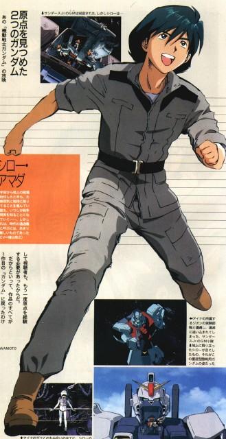 Sunrise (Studio), Mobile Suit Gundam: The 08th MS Team, Shiro Amada, Newtype Magazine