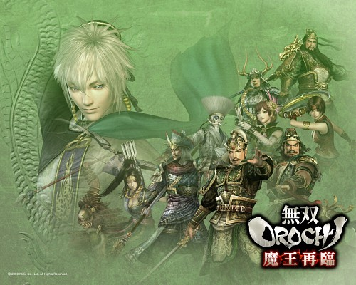 Koei, Warriors Orochi, Taigong Wang, Official Wallpaper