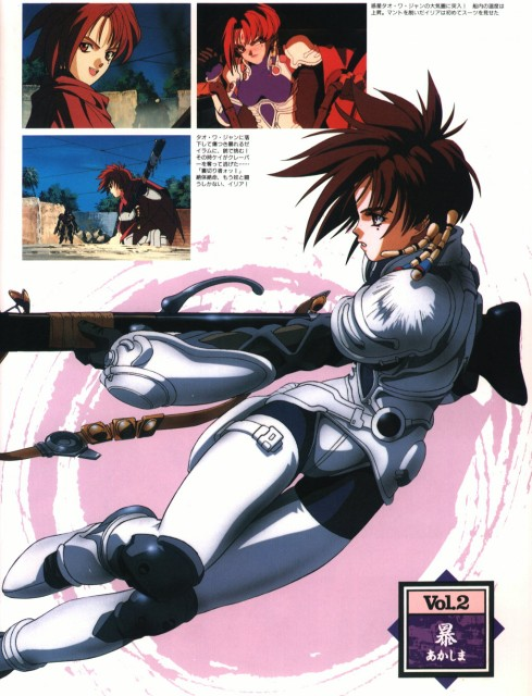 Production Reed, Iria, Kei (Iria), Iria (Character)