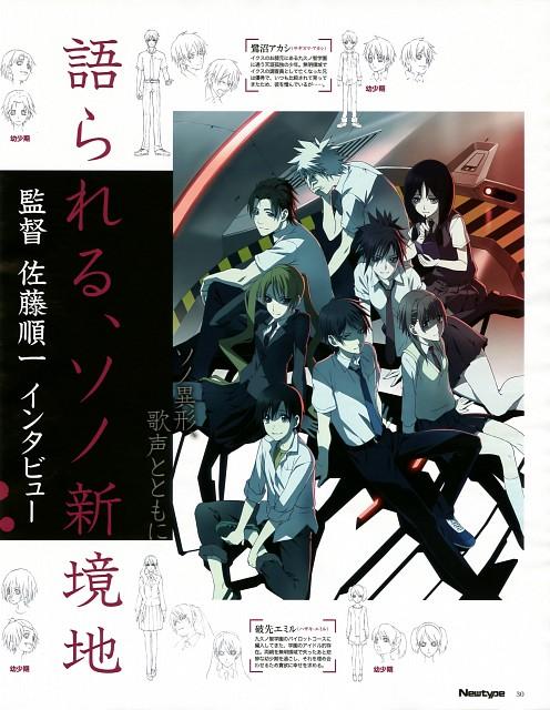 M3: Sono Kuroki Hagane, Emiru Hazaki, Minashi Maki, Mahmu Yuzuki, Sasame Izuriha