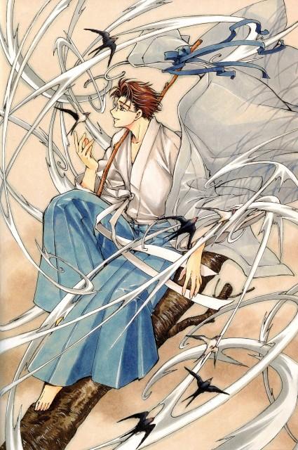 Seiichirou Aoki