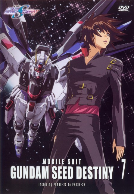 Hisashi Hirai, Sunrise (Studio), Mobile Suit Gundam SEED Destiny, Kira Yamato, DVD Cover