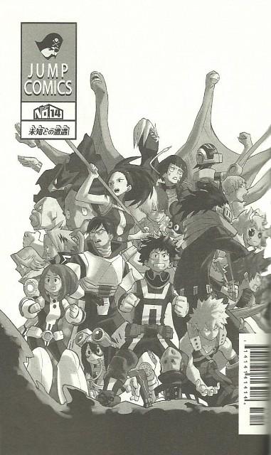 Kouhei Horikoshi, Boku no Hero Academia, Ochako Uraraka, Mashirao Ojiro, Eijirou Kirishima