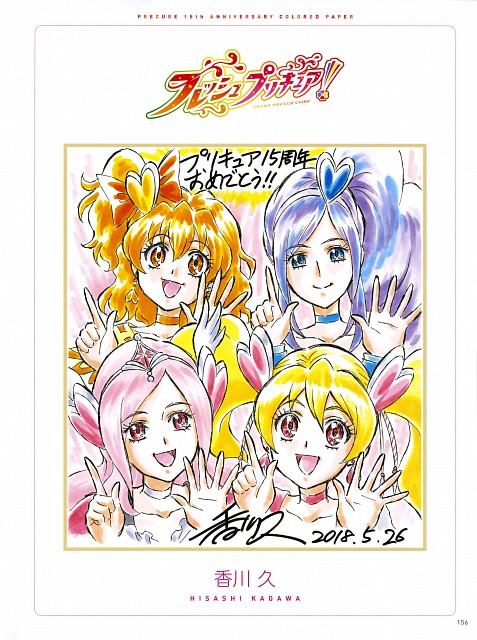 Toei Animation, Fresh Precure!, Emiko Miyamoto Toei Animation Precure Works, Cure Passion, Cure Berry