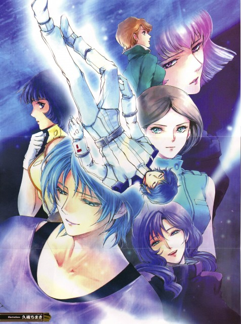 Chimaki Kuori, Sunrise (Studio), Mobile Suit Gundam - Universal Century, Mobile Suit Zeta Gundam, Four Murasame