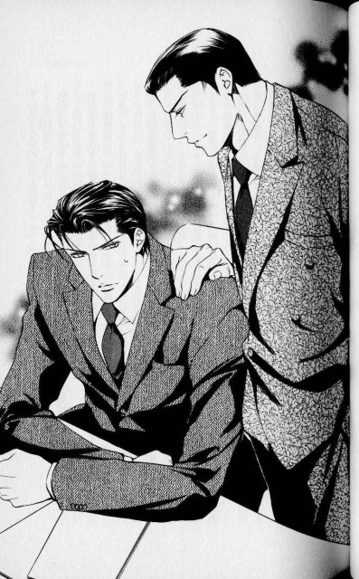 Ayano Yamane, Amai Tsumi no Kajitsu