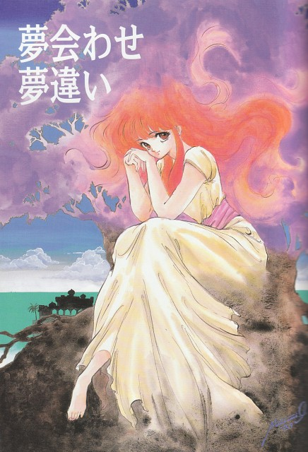 Mutsumi Inomata, Windaria, Voice of the Stars Dreams of the Moon, Marin (Windaria)
