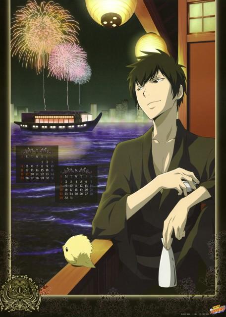 Akira Amano, Artland, Katekyo Hitman Reborn!, Hibird, Kyoya Hibari