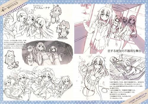 Kantoku, Magical Suite Prism Nana, Koisuru Kanojo no Bukiyou na Butai, Alice Macy the Third, Mayu Togawa