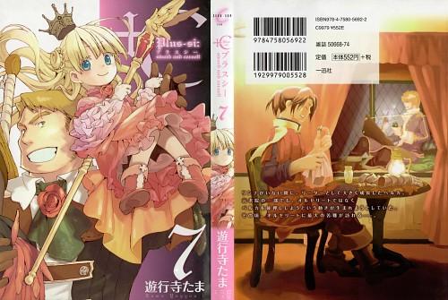 Tama Yugyoji, +C: Sword and Cornett, Musca Noctircus, Manga Cover