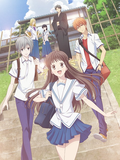 TMS Entertainment, Fruits Basket, Shigure Sohma, Kyo Sohma, Saki Hanajima