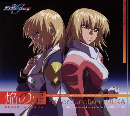 Hisashi Hirai, Sunrise (Studio), Mobile Suit Gundam SEED Destiny, Cagalli Yula Athha, Album Cover