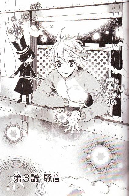 Touya Mikanagi, Karneval, Nai, Hirato, Tsukumo
