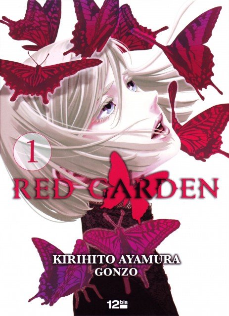 Kirihito Ayamura, Gonzo, Red Garden, Kate Ashley, Manga Cover