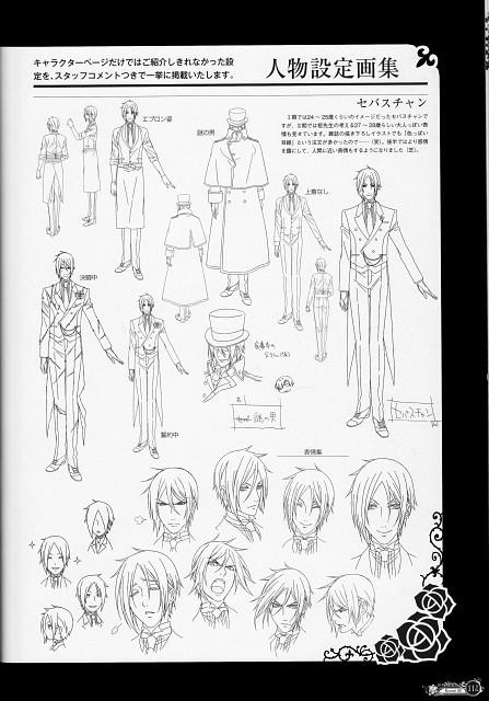 Yana Toboso, Kuroshitsuji, Final Record, Sebastian Michaelis, Character Sheet