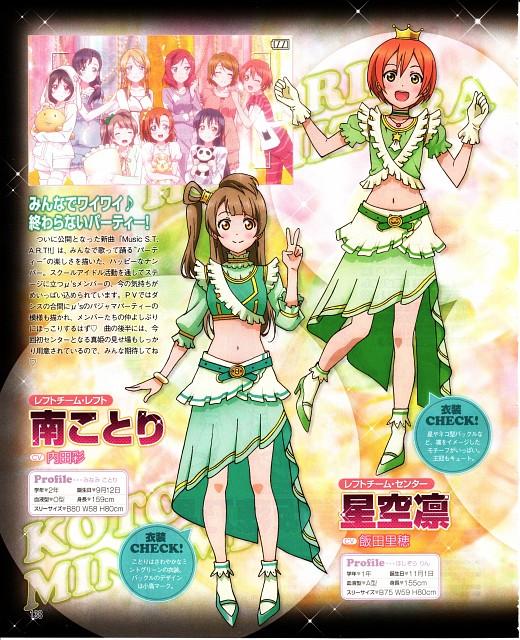 Sunrise (Studio), Love Live! School Idol Project, Rin Hoshizora, Kotori Minami