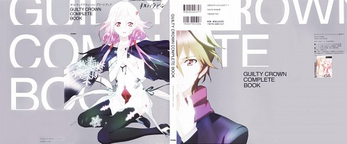 Production I.G, GUILTY CROWN, Shu Ouma, Inori Yuzuriha