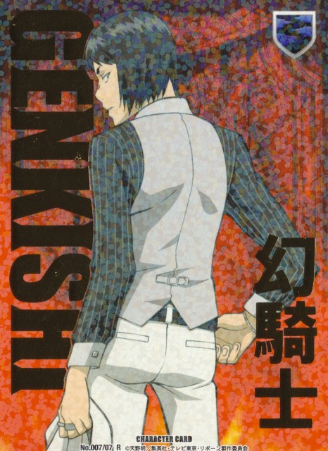 Akira Amano, Artland, Katekyo Hitman Reborn!, Genkishi, Trading Cards