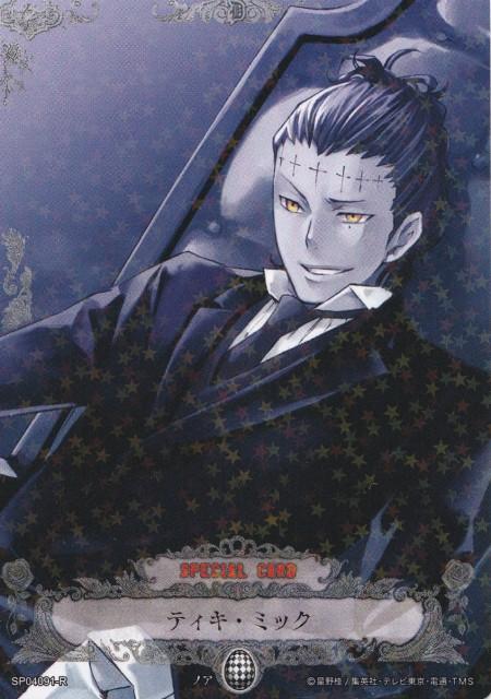 Katsura Hoshino, D Gray-Man, Tyki Mikk, Trading Cards