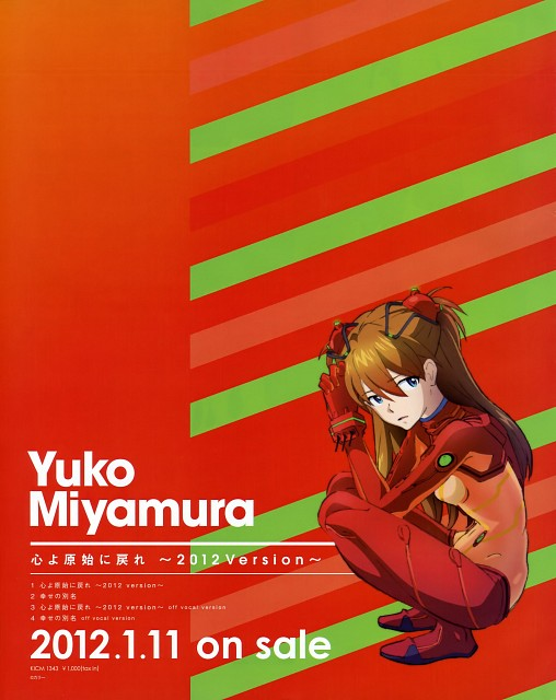 Yuko Miyamura, Neon Genesis Evangelion, Asuka Langley Soryu