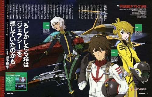 Nobuteru Yuuki, Space Battleship Yamato 2199, Space Battleship Yamato, Eruc Domel, Melda Deitz