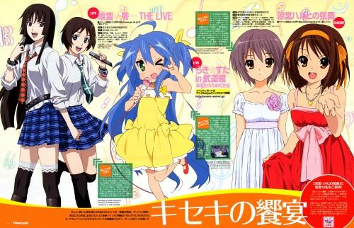 Osamu Horiuchi, Futoshi Nishiya, Yukiko Horiguchi, Kyoto Animation, Ga-rei