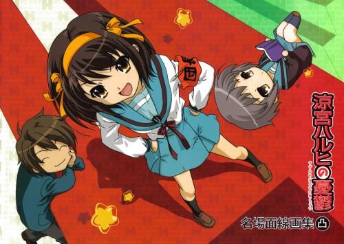 Kyoto Animation, The Melancholy of Suzumiya Haruhi, Haruhi Suzumiya, Itsuki Koizumi, Yuki Nagato