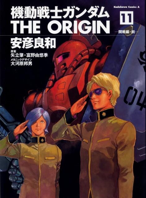 Yoshikazu Yasuhiko, Sunrise (Studio), Mobile Suit Gundam - Universal Century, Char Aznable, Garma Zabi