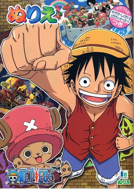 Eiichiro Oda, Toei Animation, One Piece, Tony Tony Chopper, Monkey D. Luffy