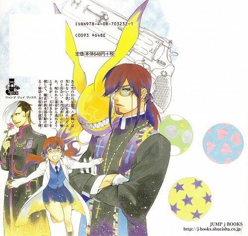 Katsura Hoshino, D Gray-Man, Cross Marian, Lou Fa, Arystar Krory