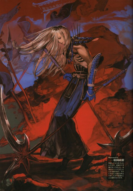 Capcom, Sengoku Basara 2 Visual & Sound Book Vol. 1, Sengoku Basara, Mitsuhide Akechi