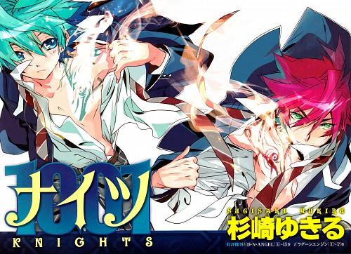 Yukiru Sugisaki, 1001 Knights, Yuta Fuuga, Naito Fuuga, Manga Cover