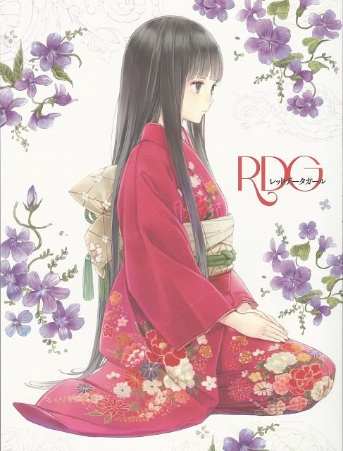 P.A. Works, RDG: Red Data Girl, Izumiko Suzuhara
