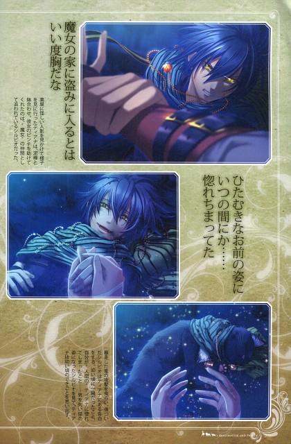miko (Mangaka), Idea Factory, Beast Master and Prince Official Visual Artbook, Beast Master and Prince, Silvio