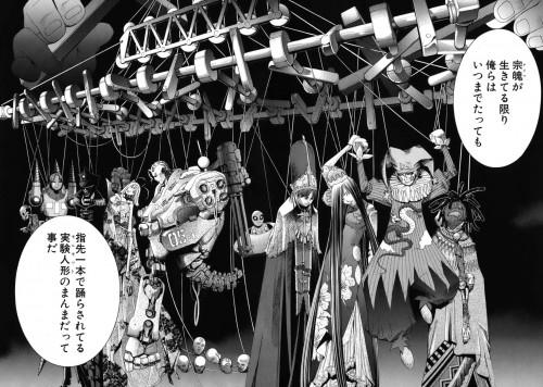 Oh! Great, Tenjou Tenge, Aya Natsume, Maya Natsume, Masataka Takayanagi