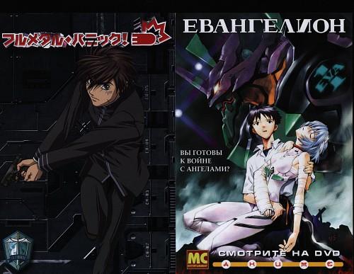 Gonzo, Gainax, Neon Genesis Evangelion, Full Metal Panic!, Sousuke Sagara