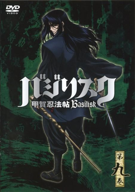 Masaki Segawa, Gonzo, Basilisk, Hyouma Muroga, DVD Cover