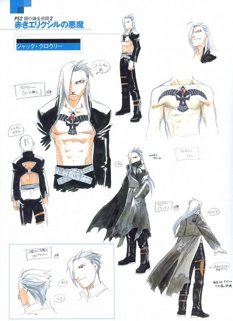 Hiromu Arakawa, BONES, Fullmetal Alchemist, Fullmetal Alchemist Artbook Vol. 2