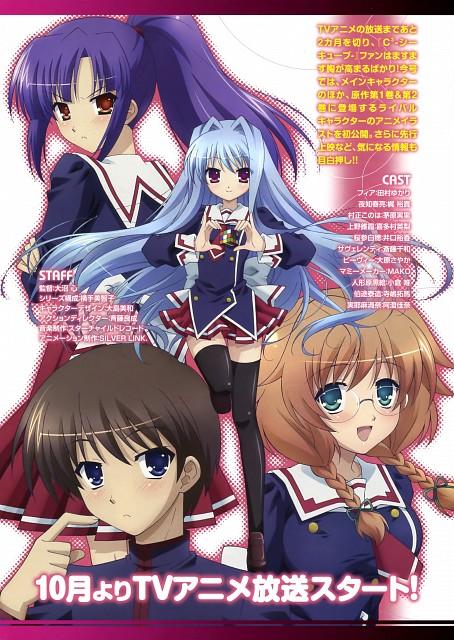 Sasorigatame, Cube x Cursed x Curious, Fear Kubrick, Yachi Haruaki, Kirika Ueno