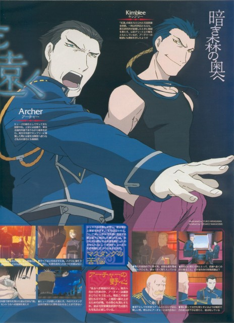 BONES, Fullmetal Alchemist, Solf J. Kimblee, Frank Archer, Newtype Magazine
