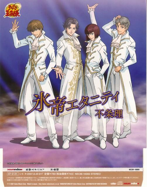 Takeshi Konomi, J.C. Staff, Prince of Tennis, Gakuto Mukahi, Wakashi Hiyoshi