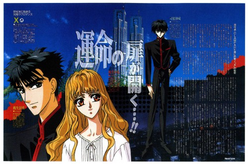 CLAMP, Madhouse, X, Kamui Shirou, Fuuma Monou